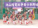 6年チーム 第19回池山隆寛杯 優勝!!